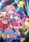 【DVD】TV ナースウィッチ小麦ちゃんR vol.6