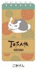 【グッズ-メモ帳】夏目友人帳 ニャンコ先生のリングメモ/2:ごきげん