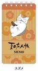【グッズ-メモ帳】夏目友人帳 ニャンコ先生のリングメモ/3:スズメ