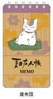 【グッズ-メモ帳】夏目友人帳 ニャンコ先生のリングメモ/4:座布団