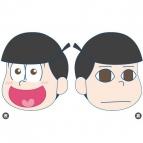 【グッズ-クッション】おそ松さん リバーシブルぬいぐるみクッション/5:十四松