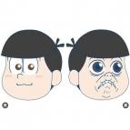【グッズ-クッション】おそ松さん リバーシブルぬいぐるみクッション/6:トド松