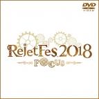 【DVD】Rejet Fes.2018-FOCUS-