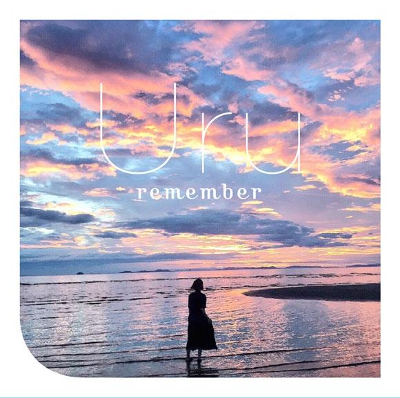 【主題歌】劇場版 夏目友人帳~うつせみに結ぶ~ 主題歌「remember」/Uru 通常盤