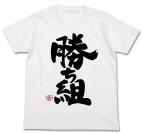 【グッズ-Tシャツ】アイドルマスター シンデレラガールズ 双葉杏の勝ち組Tシャツ WHITE M