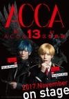 【チケット】舞台『ACCA13区監察課』