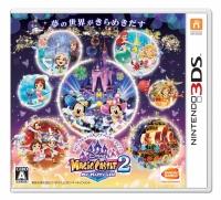 アニメイトオンラインショップ900【3DS】ディズニー マジックキャッスル マイ・ハッピー・ライフ2