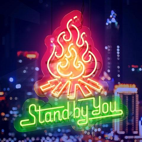 【主題歌】TV 火ノ丸相撲 OP「FIRE GROUND」収録シングル Stand By You EP/Official髭男dism 初回生産限定盤
