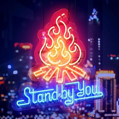 【主題歌】TV 火ノ丸相撲 OP「FIRE GROUND」収録シングル Stand By You EP/Official髭男dism 通常盤