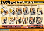 【グッズ-キーホルダー】ハイキュー!! 烏野高校 VS 白鳥沢学園高校 プラキーホルダー 烏野高校Ver.