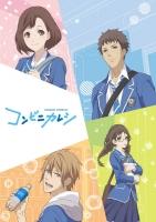 900【DVD】TV コンビニカレシ Vol.2 限定版