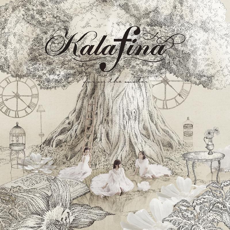 【アルバム】Kalafina/far on the water 完全生産限定盤