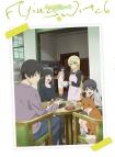 【DVD】TV ふらいんぐうぃっち Vol.4