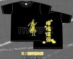 【グッズ-Tシャツ】文豪ストレイドッグス Tシャツ K:梶井基次郎