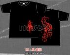 【グッズ-Tシャツ】文豪ストレイドッグス Tシャツ M:泉鏡花