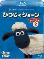 900【Blu-ray】ひつじのショーン シリーズ2 2