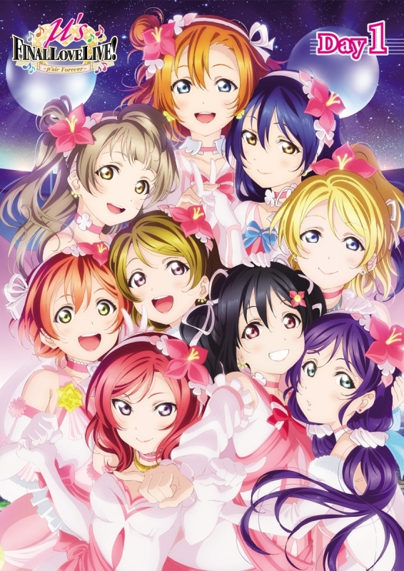 900【DVD】ラブライブ! μ's Final LoveLive! μ'sic Forever♪♪♪♪♪♪♪♪♪ Day1