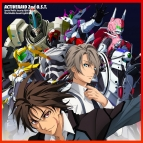 【サウンドトラック】TV アクティヴレイド-機動強襲室第八係-2nd オリジナルサウンドトラック