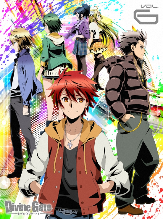 900【DVD】TV ディバインゲート vol.6