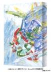 【Blu-ray】※送料無料※TV 聖戦士ダンバイン Blu-ray BOX II 特装限定版