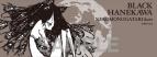 【グッズ-タオル】物語シリーズ スポーツタオル 猫物語(黒)
