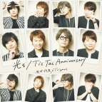 【マキシシングル】岡本信彦×Trignal/光を/Tic Tac Anniversary
