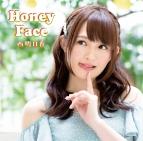 【マキシシングル】西明日香/Honey Face 通常盤