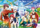 【DVD】Web 夢王国と眠れる100人の王子様 ショート 上巻