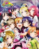 900【Blu-ray】※送料無料※ラブライブ! μ's Go→Go! LoveLive! 2015DreamSensation! Blu-ray Memorial BOX