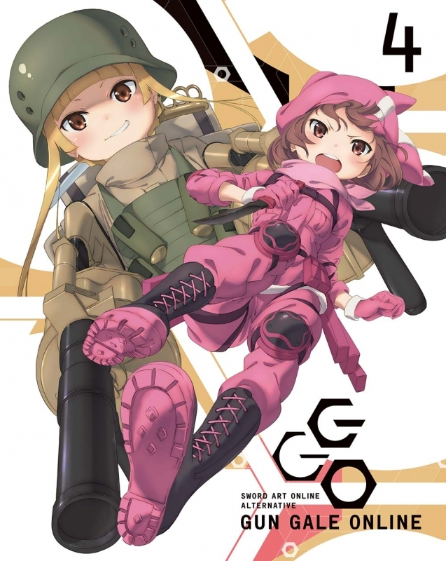【DVD】TV ソードアート・オンライン オルタナティブ ガンゲイル・オンライン 4 完全生産限定版