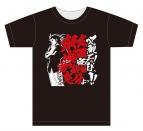 【グッズ-Tシャツ】戦姫絶唱シンフォギア 名言Tシャツ 弦十郎ver Lサイズ
