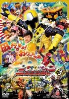 アニメイトオンラインショップ900【DVD】TV スーパー戦隊シリーズ 手裏剣戦隊ニンニンジャー VOL.3