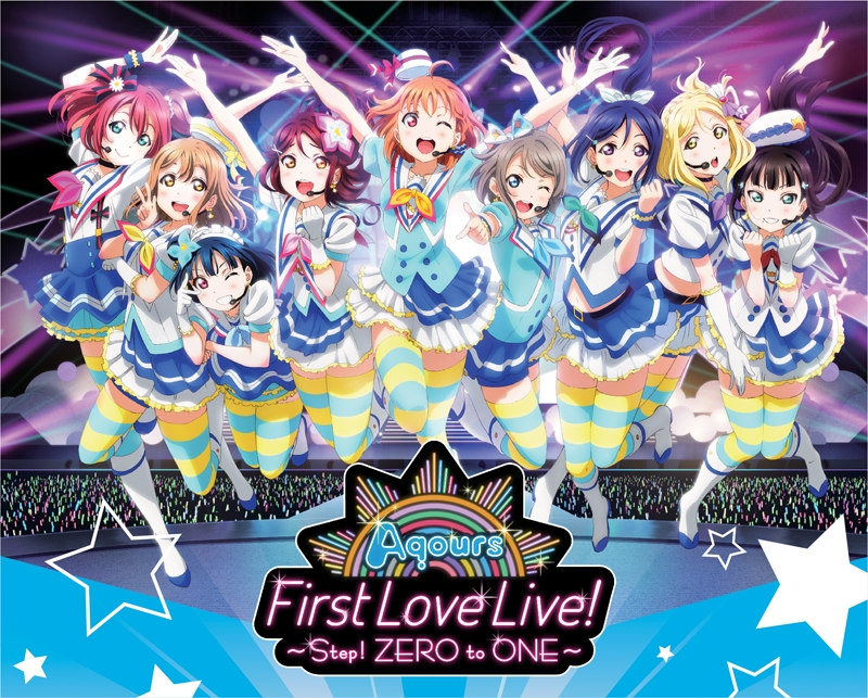 【Blu-ray】ラブライブ!サンシャイン!! Aqours First LoveLive! ~Step! ZERO to ONE~ Blu-ray Memorial BOX