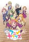 【DVD】TV アニメガタリズ 5巻