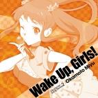 【キャラクターソング】Wake Up, Girls!Character song series2 岡本未夕 (CV.高木美佑)