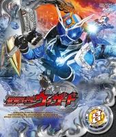 アニメイトオンラインショップ900【Blu-ray】TV 仮面ライダーウィザード VOL.8
