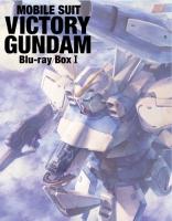 900【Blu-ray】TV 機動戦士Vガンダム Blu-ray BOX I 期間生産限定版