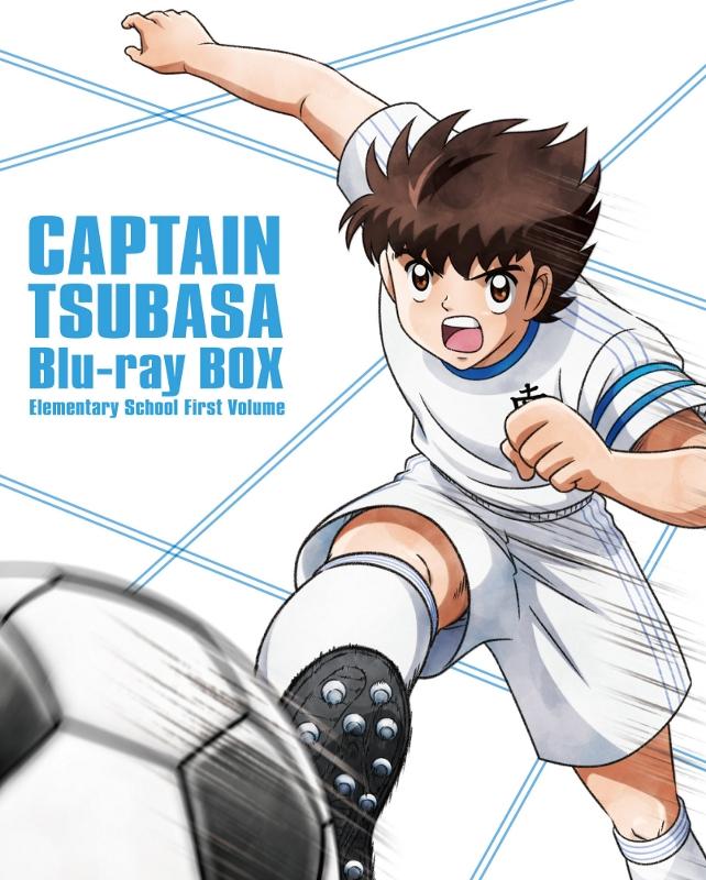 【Blu-ray】TV キャプテン翼 Blu-ray BOX ~小学生編 上巻~初回仕様版