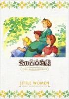 900【DVD】TV 愛の若草物語 ファミリーセレクションDVDBOX