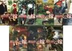 【コミック】魔法使いの嫁 1~7巻セット