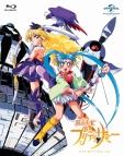【Blu-ray】魔法少女プリティサミー Blu-ray SET