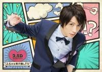 900【DVD】TV 2.5次元男子推しTV DVD-BOX