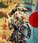 【アルバム】ALI PROJECT/25周年記念ベストアルバム 愛と誠~YAMATO & LOVE××× 初回限定盤