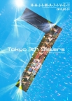 【DVD】Tokyo 7th シスターズ H-A-J-I-M-A-L-I-V-E-!!