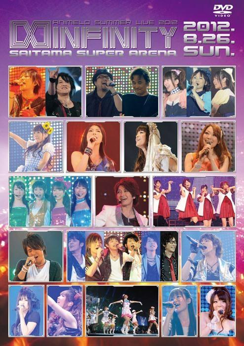 900【DVD】Animelo Summer Live 2012 -INFINITY⧜- 8.26
