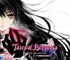 【サウンドトラック】ゲーム テイルズ オブ ベルセリア オリジナルサウンドトラック 通常盤