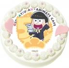 【10月12日発送分・CH05】テレビアニメ『おそ松さん』第2期キャラクターケーキ(十四松)