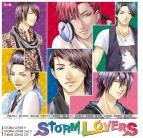 【アルバム】PS Vita STORM LOVERS V/2nd V 主題歌収録CD「STORM LOVER」