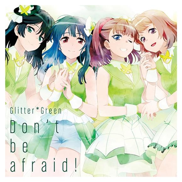 【キャラクターソング】BanG Dream! バンドリ! Glitter*Green Don't be afraid! Blu-ray付生産限定盤