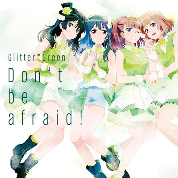 【キャラクターソング】BanG Dream! バンドリ! Glitter*Green Don't be afraid! 通常盤